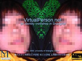 Virtual Person